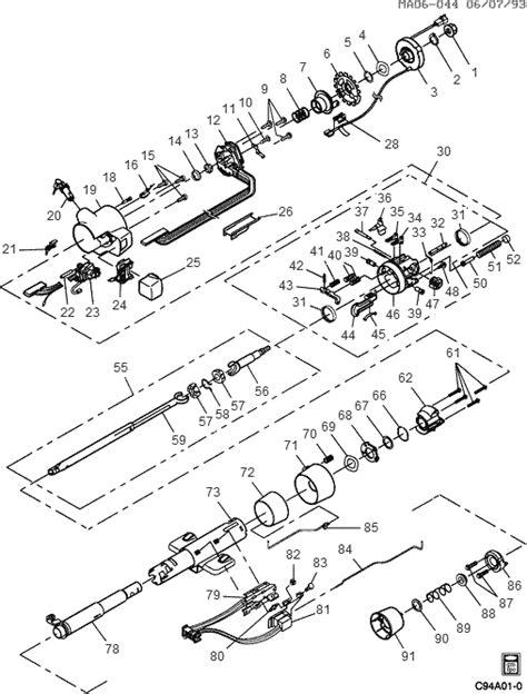 exploded view for the 1997 Buick Skylark Tilt | Steering