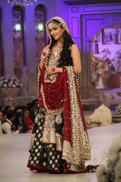 Adha 3 Maxi new bridal dresses pak fashion