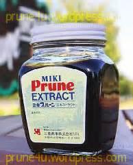 M Plan Miki Prune Extract agen miki prune miki prune extract m plan mikiprune