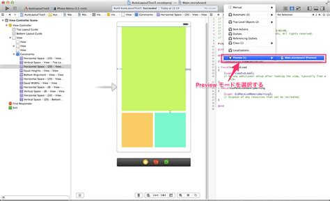 xcode auto layout animation ios 7 xcode 5 で始める auto layout 入門 2 interface builder