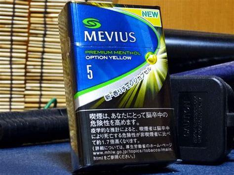 Mevius Menthol Option Yellow ボヘーム シガー モヒート ダブル を吸ってみた