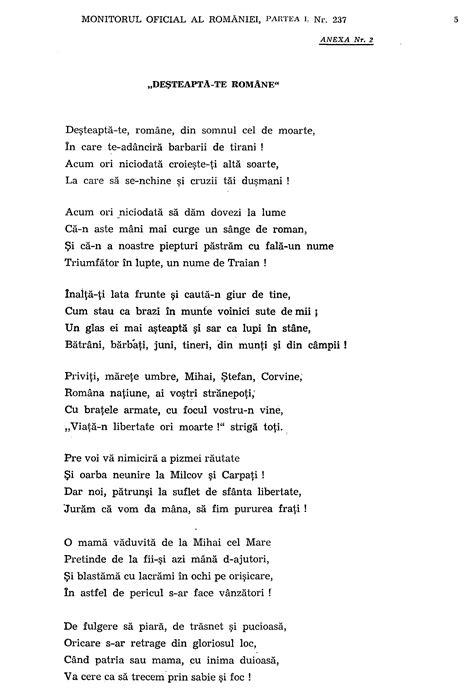printable lyrics to the national anthem usa file national anthem of romania page 1 png wikimedia