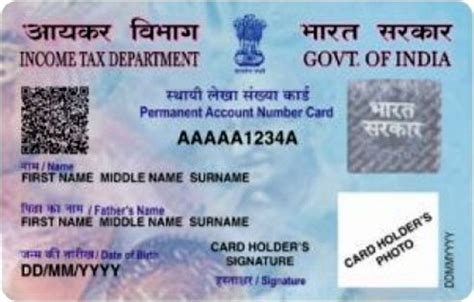 pan card apply pan card online online pan card correction tax2win