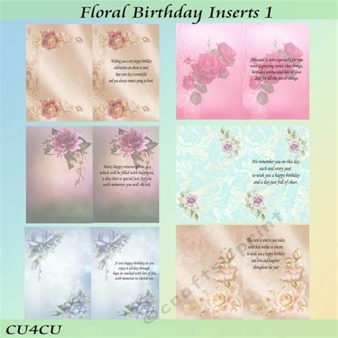 printable birthday card inserts floral birthday inserts 1 cup788886 2232 craftsuprint