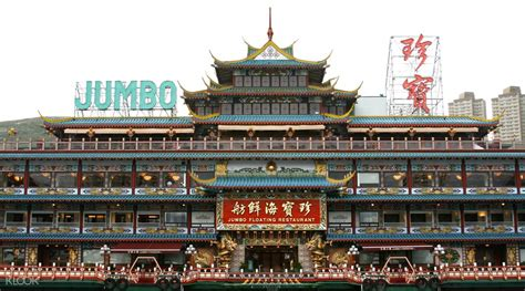 Hk Jumbo jumbo kingdom floating restaurant meal deal klook