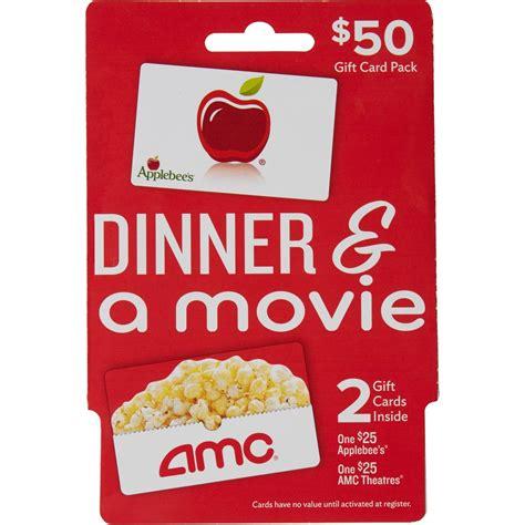 amc gift card balance