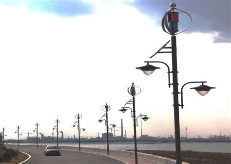 Hybrid Solar Lighting System Wind Solar Hybrid Light System With Sodium Ls