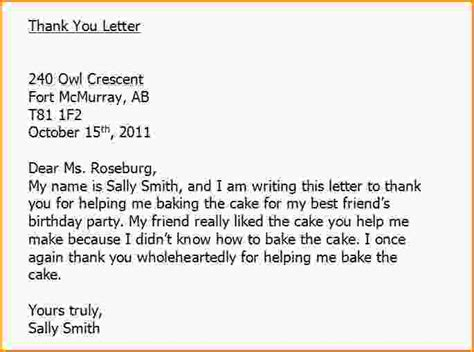 thank you letter to friend 10 how to write thank you loan application form
