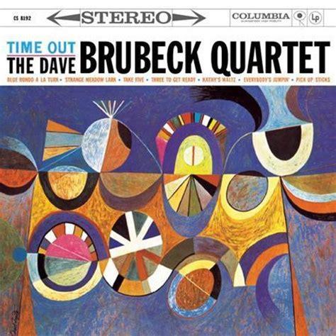 dave brubeck quartet time  analogue productions  lp