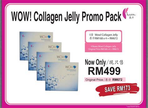 Wow Collagen 金海参 引藻 细胞食物 赢升 cellfood gamat wow 燕窝胶原果冻collagen jelly