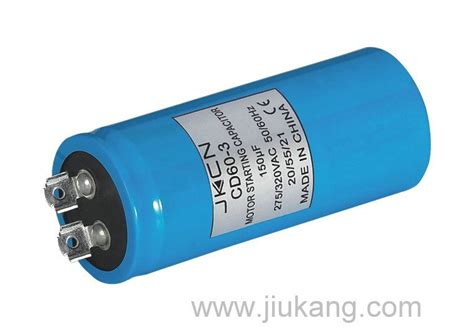 dc motor starter capacitor emc electric motor capacitors cd60 28 images china capacitor cd60 a china aluminium