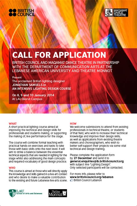 banner design application lau call for application jonathan samuels intensive