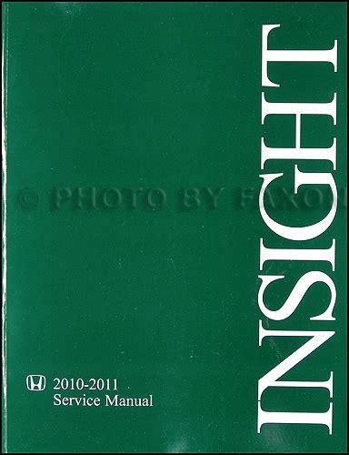 service manual pdf 2010 honda insight service manual 2010 2011 honda insight repair shop manual original