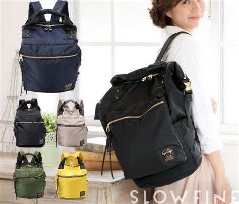 Pack Anello amasie legato largo tote rucksack bag pack japan anello backpack ring large school