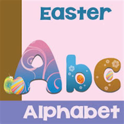 printable easter alphabet letters tpt fonts 4 teachers printable easter alphabet letters