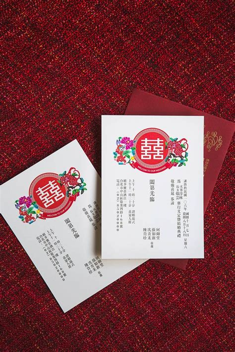Wedding Invitation Card Taiwan by 13 Best Wedding Invitation Cards Images On