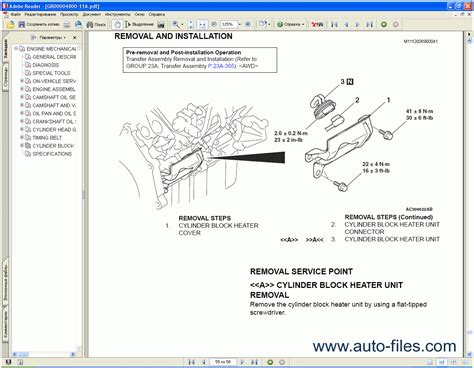 book repair manual 2004 mitsubishi eclipse transmission control wiring diagram for 2004 mitsubishi endeavor get free