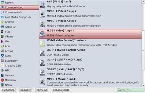 format video xbmc the most effective way to watch itunes movies via xbmc