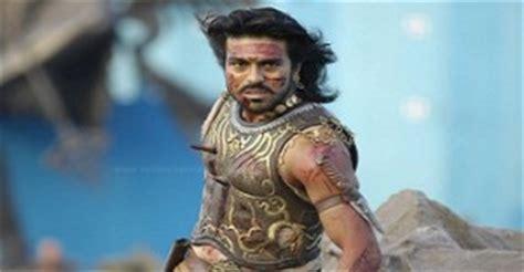 magadheera theme ringtone maaveeran tamil bgm free download