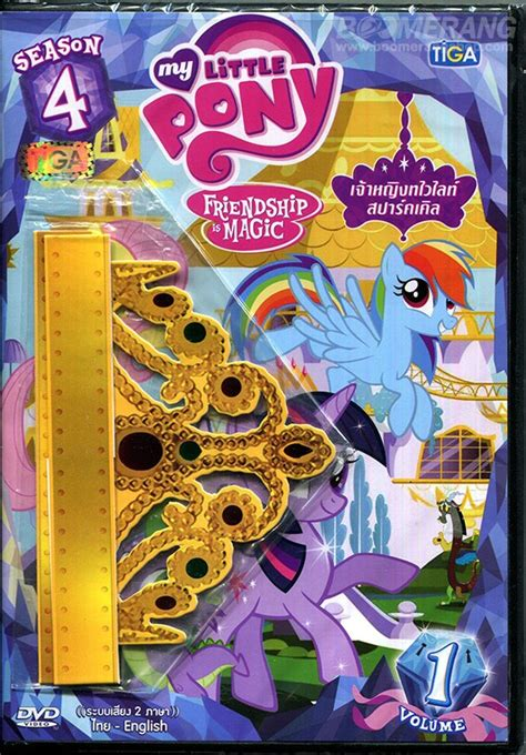 My Pony Is Magic Vol 1 click for larger image and views