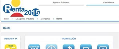 agencia tributaria borrador de la renta 2016 newhairstylesformen2014 agencia tributaria solicitar borrador de la renta 2016