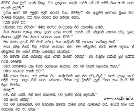 hello celebrity katha pin sinhala jokes pictures picture on pinterest