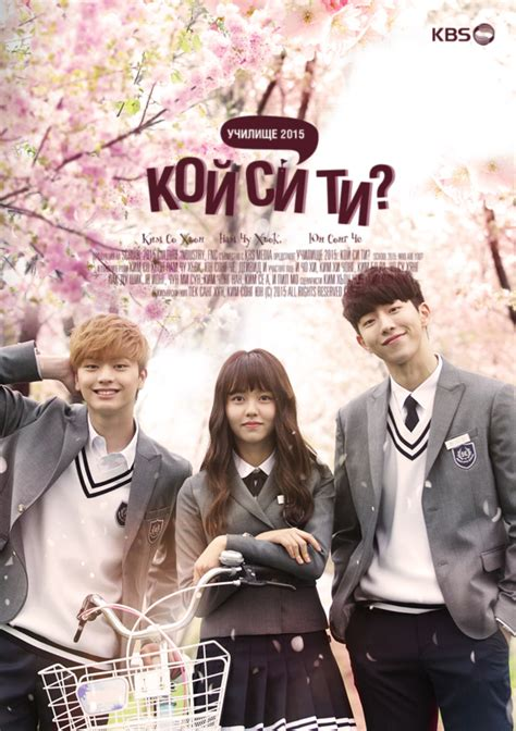 las mejore novelas coreanas 2015 dorama bobo novelas coreanas en espa ol