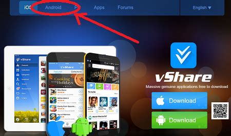 vshare android apk vshare for android vshare apk version free
