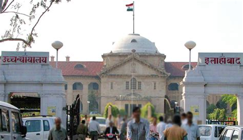 high court allahabad bench lucknow officers obliged to disclose their property lucknow bench