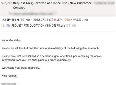 Quote Request Email Is Actually A Malware Scam Request A Quote Email Template