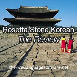 rosetta stone korean to english rosetta stone korean review