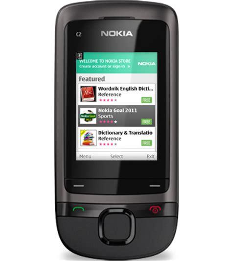 format video nokia c2 nokia c2 05 mobilni svijet montenegro