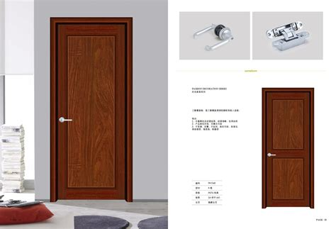 flush interior door modern interior door simple flush bedroom door designs