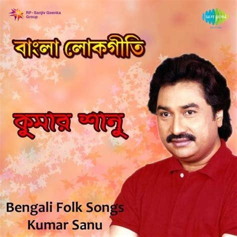 download mp3 album of kumar sanu bengali folk songs by kumar sanu songs download bengali