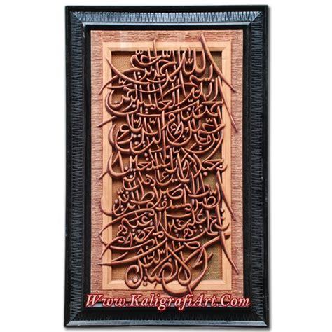 Kaligrafi Surat Al Fatihah Melingkar Kayu Jati kaligrafi surat al fatihah kaligrafi