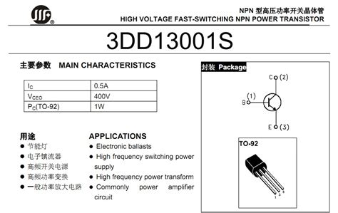 transistor y1 datasheet transistor y1 datasheet 28 images vy1680k31y5sq6v0 pdf资料下载 电子技术资料 电子数据表 ic pdf datasheet
