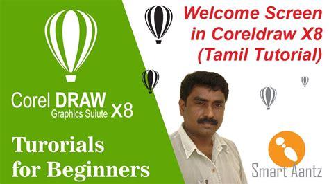 dreamweaver tutorial tamil coreldraw x8 welcome screen full tutorial for