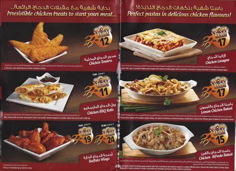 domino pizza uae pizza hut take away menus abu dhabi