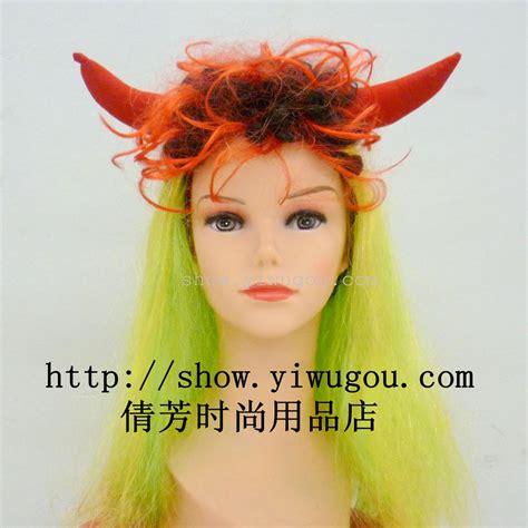 ox horn hair style supply ox horn long hair ox horn straight hair halloween wig