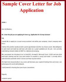 experienced cover letter cover letter format for application for experienced