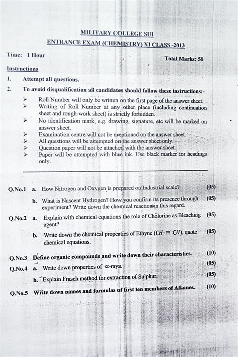 army exam pattern military college sui ist year intermediate part 1admission