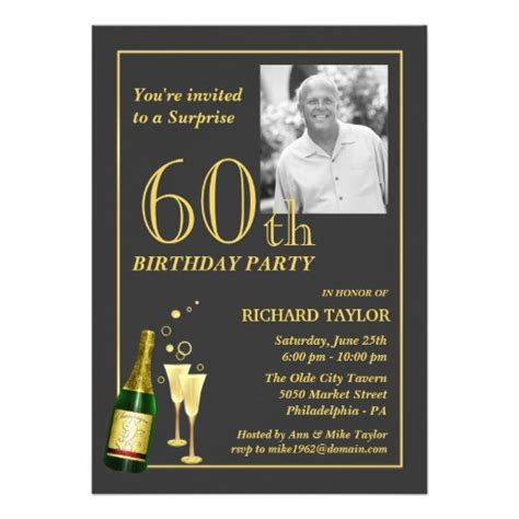 customized 60th birthday party invitations 5 quot x 7