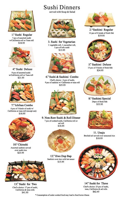 Ichiban Gift Card - sushi dinner menu ichiban lehigh valley pa area
