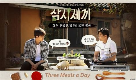dramacool three meals a day three meals a day fishing village 3 episode 1 engsub