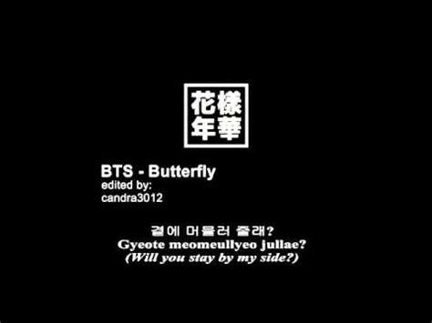 bts butterfly lyrics audio hq bts 방탄소년단 butterfly full song hangul