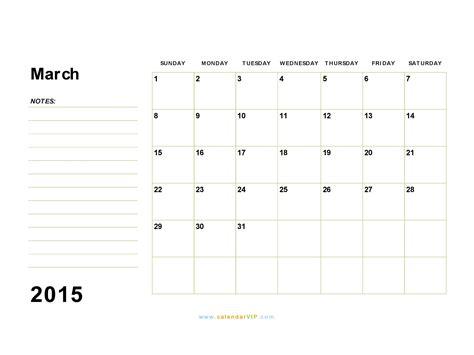 march calendar template 2015 march 2015 calendar blank printable calendar template in