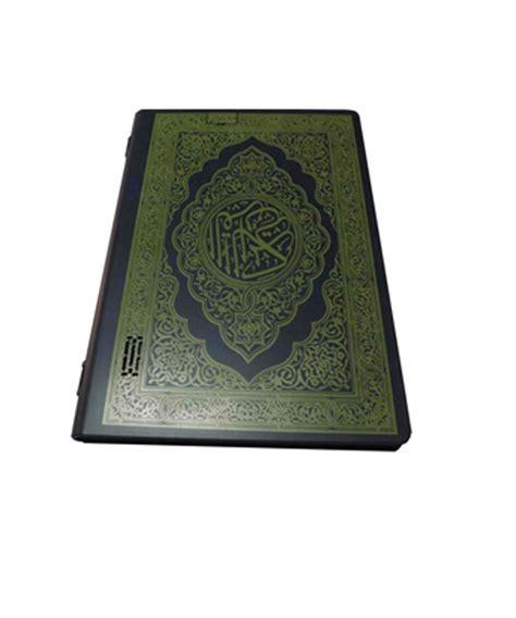 Tablet Quran quran products quran tablet pc