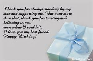 thank you for always standing by best friend birthday wishes