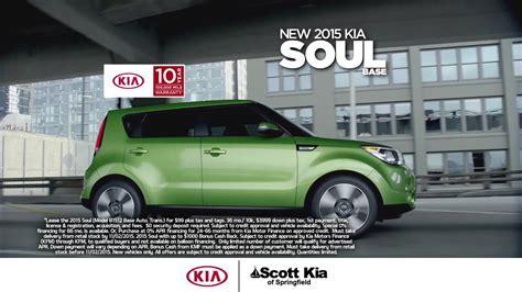 kia of springfield lease the 2015 kia soul for 99