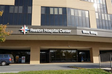 Reston Emergency Room by Reston Hospital Center Plans More Expansion Reston Now